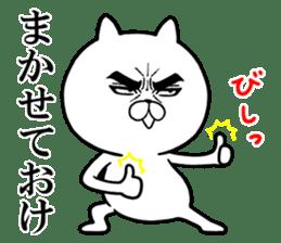Attractive eye's cat vol.3 sticker #6254764