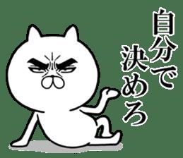 Attractive eye's cat vol.3 sticker #6254765