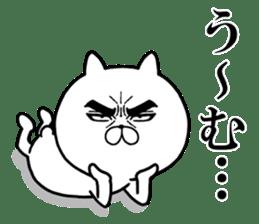 Attractive eye's cat vol.3 sticker #6254768