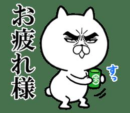 Attractive eye's cat vol.3 sticker #6254770