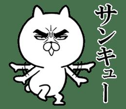 Attractive eye's cat vol.3 sticker #6254771