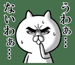 Attractive eye's cat vol.3 sticker #6254772