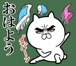 Attractive eye's cat vol.3 sticker #6254773