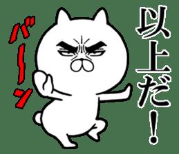 Attractive eye's cat vol.3 sticker #6254775