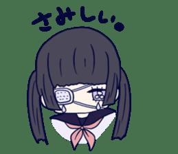 Menhera imouto chan sticker #6264780