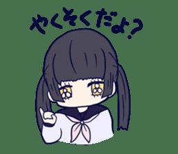 Menhera imouto chan sticker #6264782