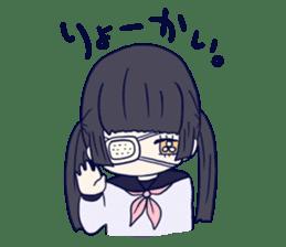 Menhera imouto chan sticker #6264783