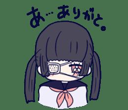 Menhera imouto chan sticker #6264789