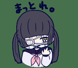 Menhera imouto chan sticker #6264792