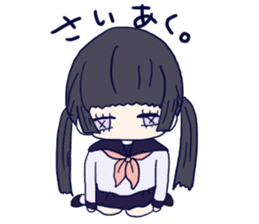 Menhera imouto chan sticker #6264813