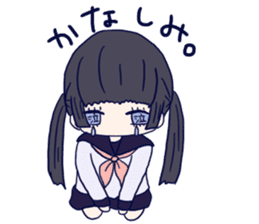 Menhera imouto chan sticker #6264814