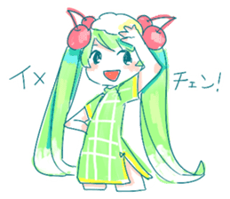 Melon cream soda - chan sticker #6269271