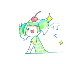 Melon cream soda - chan sticker #6269276