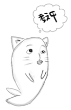 Human face cat fish sticker #6274090
