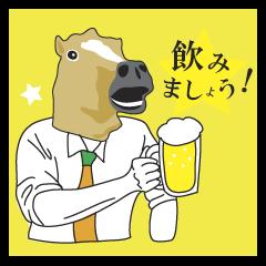 He is horse