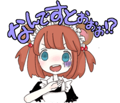 animal maidcafe sticker #6287224