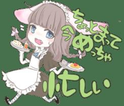 animal maidcafe sticker #6287251
