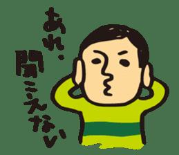 Japanese boy. His name is Shigeru sticker #6293328