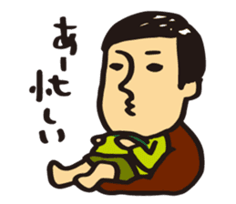 Japanese boy. His name is Shigeru sticker #6293329