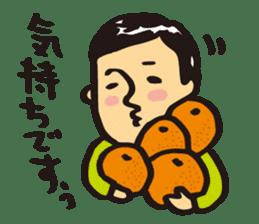 Japanese boy. His name is Shigeru sticker #6293330