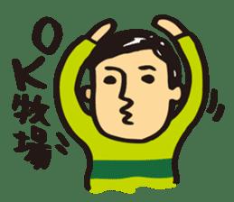 Japanese boy. His name is Shigeru sticker #6293331