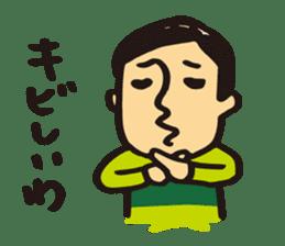 Japanese boy. His name is Shigeru sticker #6293335