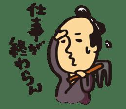 Japanese boy. His name is Shigeru sticker #6293338