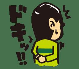 Japanese boy. His name is Shigeru sticker #6293341