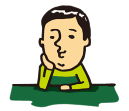Japanese boy. His name is Shigeru sticker #6293346