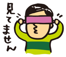 Japanese boy. His name is Shigeru sticker #6293348