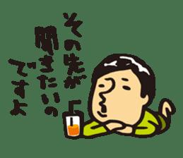 Japanese boy. His name is Shigeru sticker #6293349