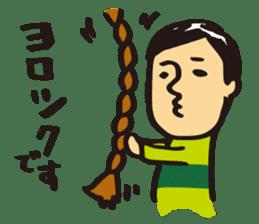 Japanese boy. His name is Shigeru sticker #6293351