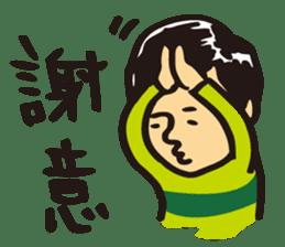 Japanese boy. His name is Shigeru sticker #6293352