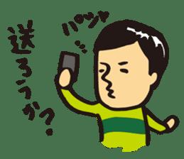 Japanese boy. His name is Shigeru sticker #6293355