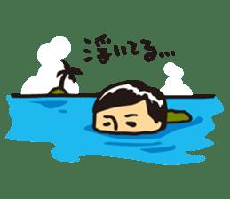 Japanese boy. His name is Shigeru sticker #6293356