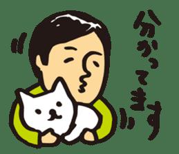Japanese boy. His name is Shigeru sticker #6293358