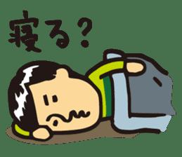 Japanese boy. His name is Shigeru sticker #6293359