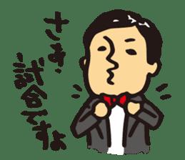 Japanese boy. His name is Shigeru sticker #6293360