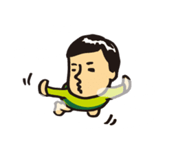 Japanese boy. His name is Shigeru sticker #6293361