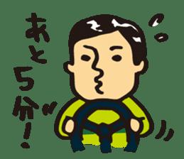 Japanese boy. His name is Shigeru sticker #6293362