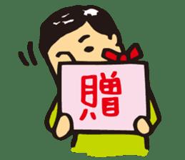 Japanese boy. His name is Shigeru sticker #6293364