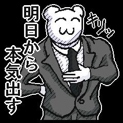 very Nerd bear 2