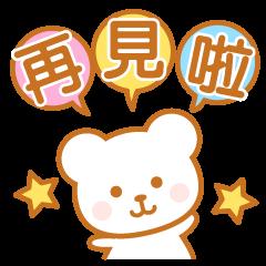 Variation Sticker-Taiwan-