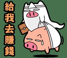 I am Pants Pig sticker #6296491