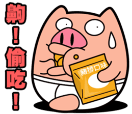 I am Pants Pig sticker #6296500