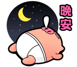 I am Pants Pig sticker #6296504