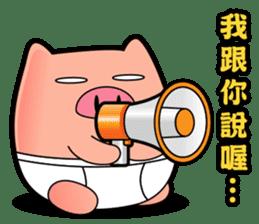 I am Pants Pig sticker #6296505