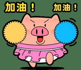 I am Pants Pig sticker #6296507