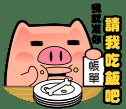 I am Pants Pig sticker #6296508