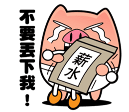 I am Pants Pig sticker #6296511